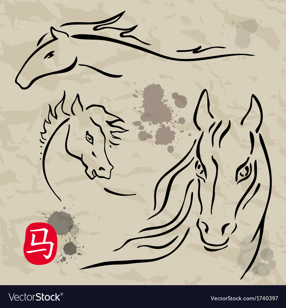 Horses symbols collection chinese zodiac 2014 vector | Price: 1 Credit (USD $1)