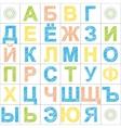Color russian alphabet pattern vector