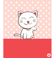 Smiling cat vector