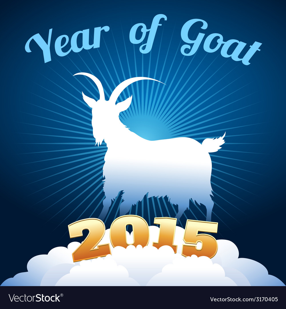 Goat symbol of year vector | Price: 1 Credit (USD $1)