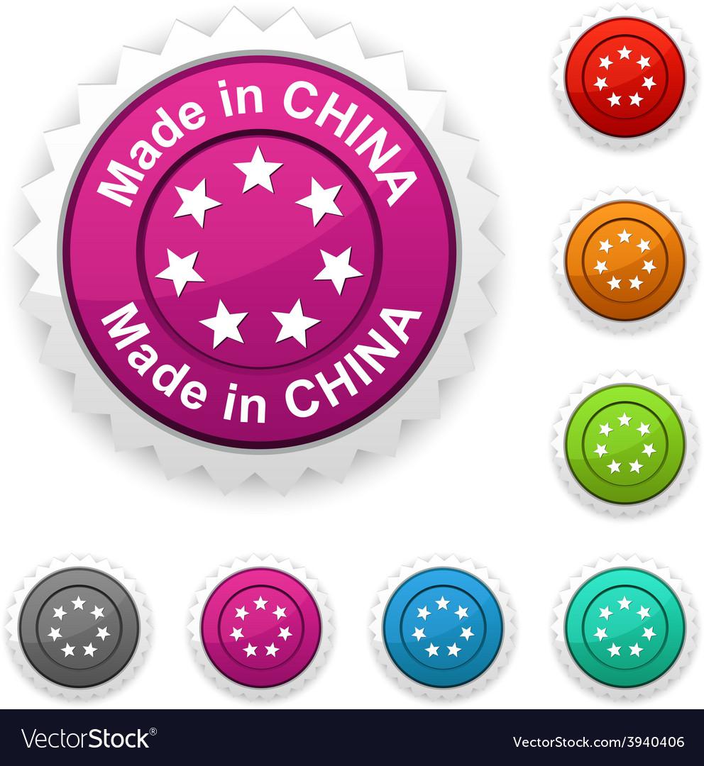 Made in china award vector | Price: 1 Credit (USD $1)