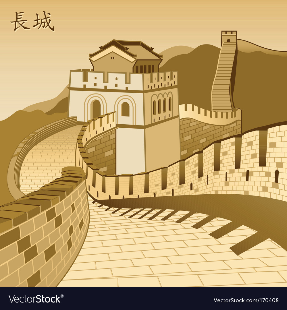 Chinese wall vector | Price: 3 Credit (USD $3)