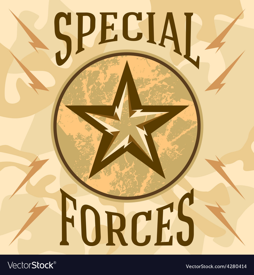 Special forces military patches with desert vector | Price: 1 Credit (USD $1)