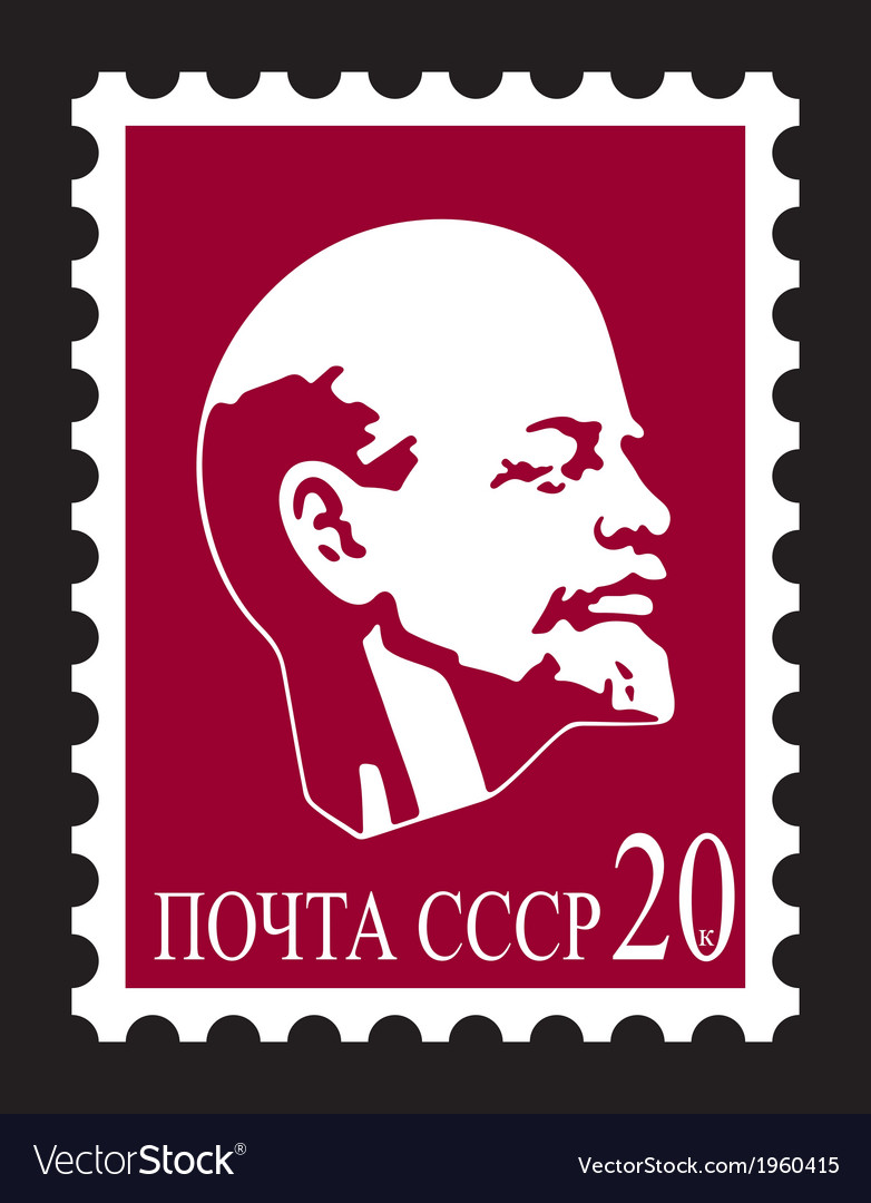 Lenin stamp vector | Price: 1 Credit (USD $1)