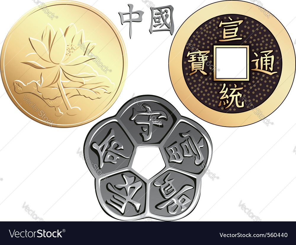 Chinese coin vector   Price: 1 Credit (USD $1)