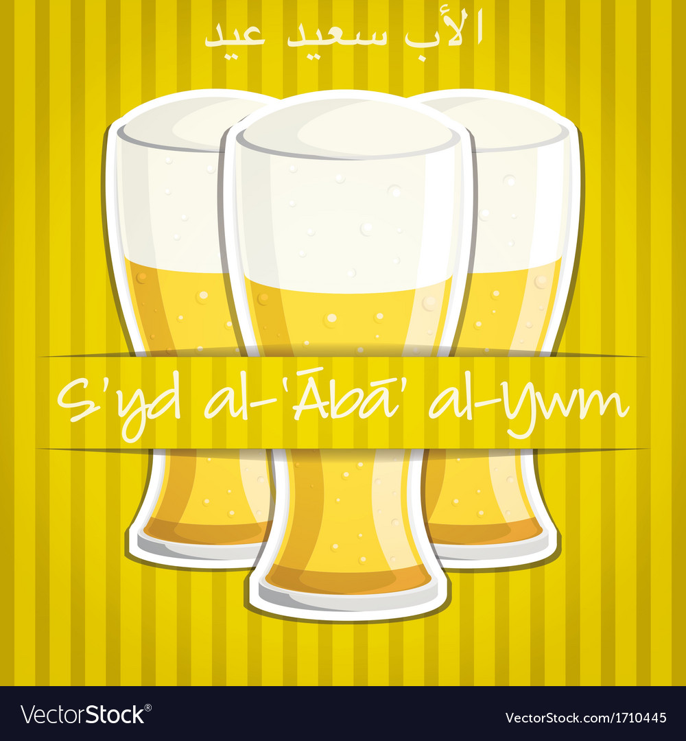 Arabic happy fathers day beer card in format vector | Price: 1 Credit (USD $1)