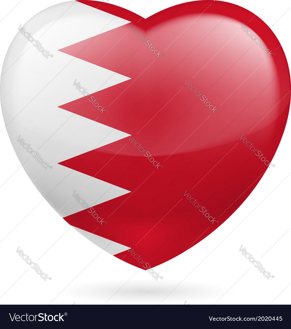 Heart icon of bahrain vector | Price: 1 Credit (USD $1)