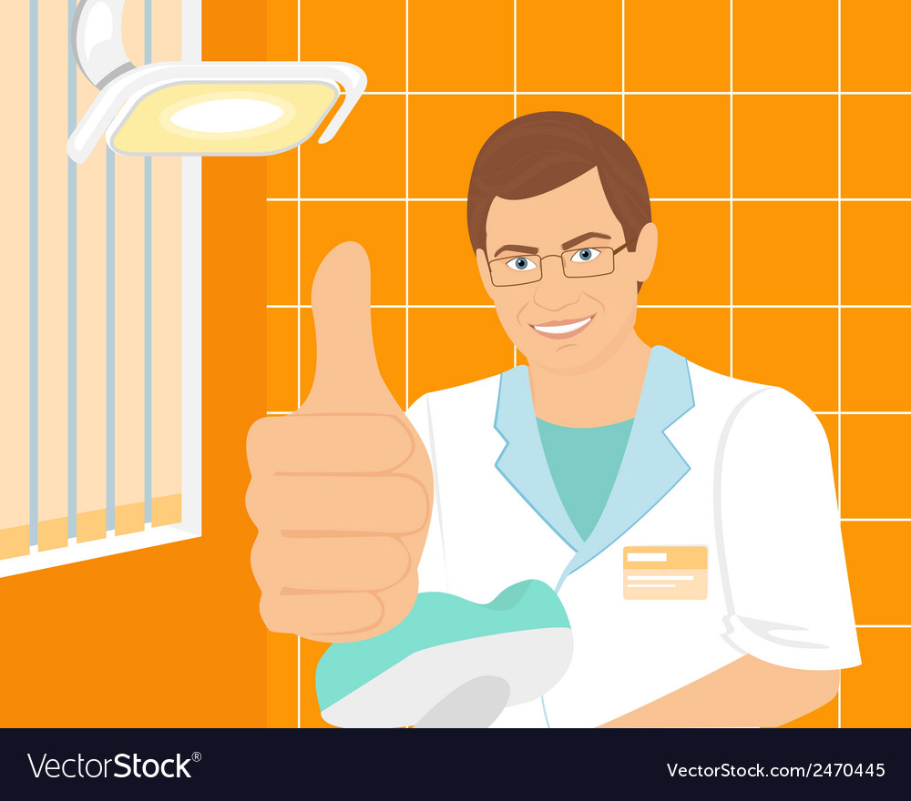 Smiling dentist in his consulting room vector | Price: 1 Credit (USD $1)