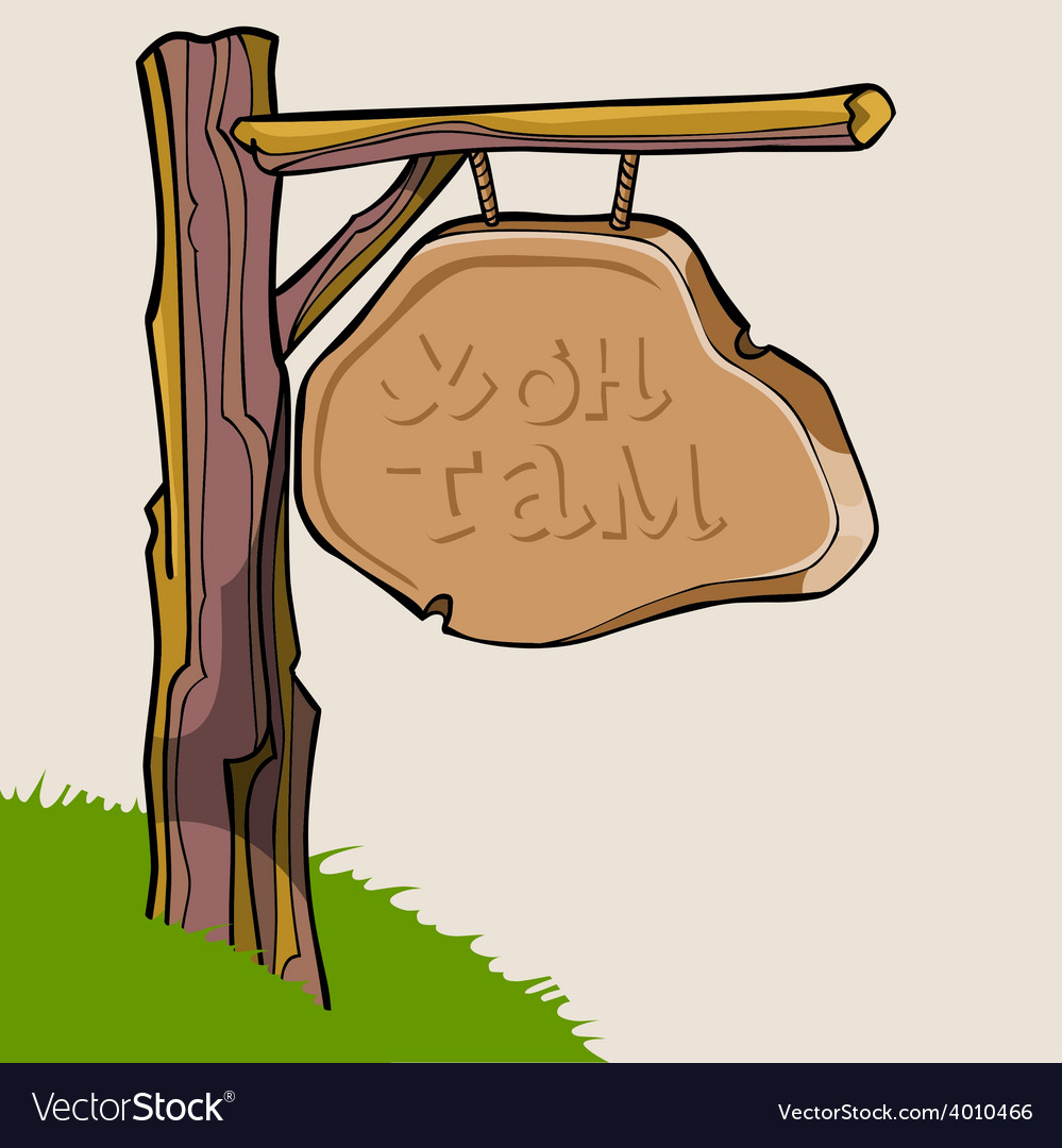 Cartoon signboard on a log of wood vector | Price: 3 Credit (USD $3)