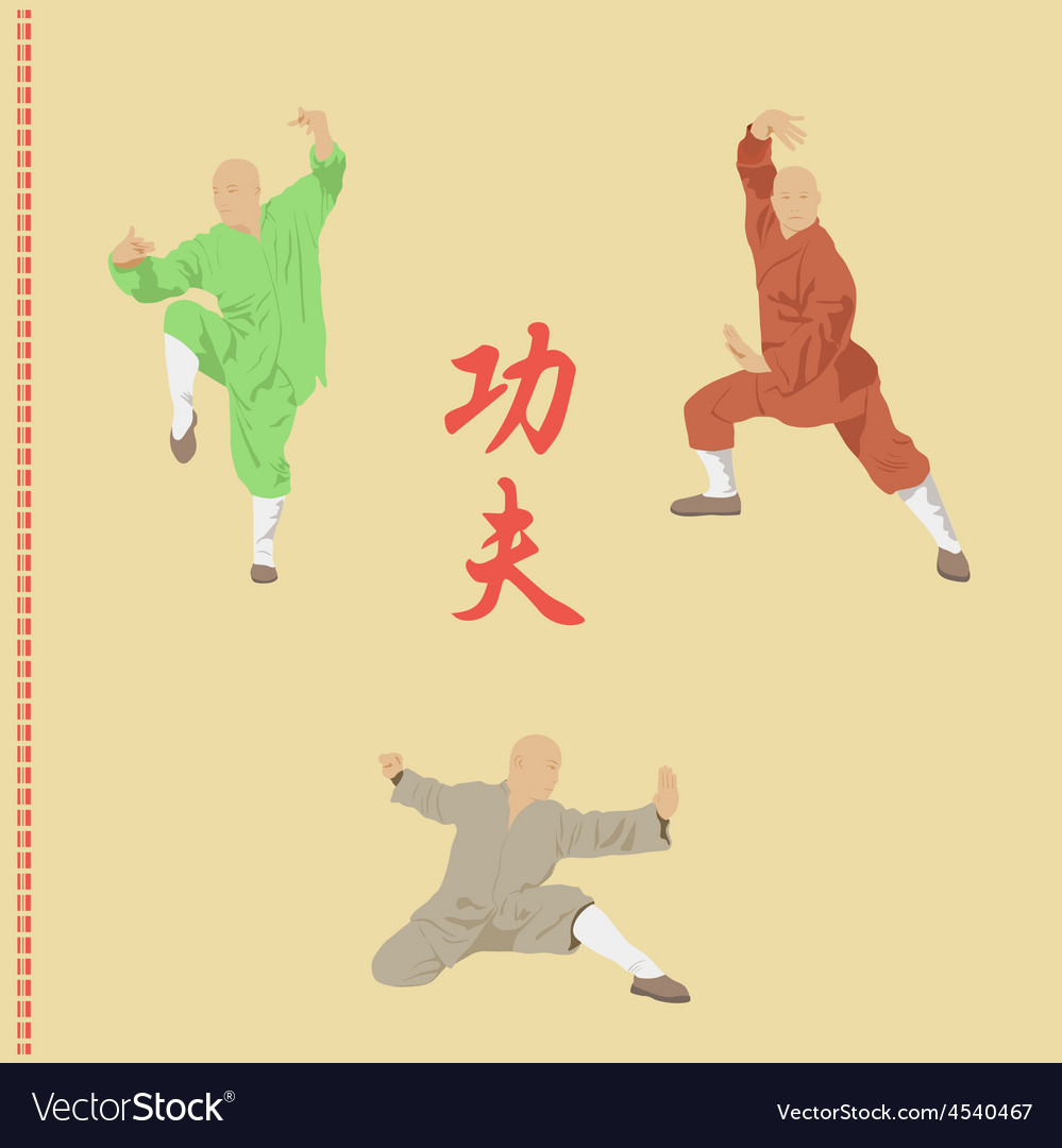 The group of men is engaged in kung fu vector | Price: 1 Credit (USD $1)