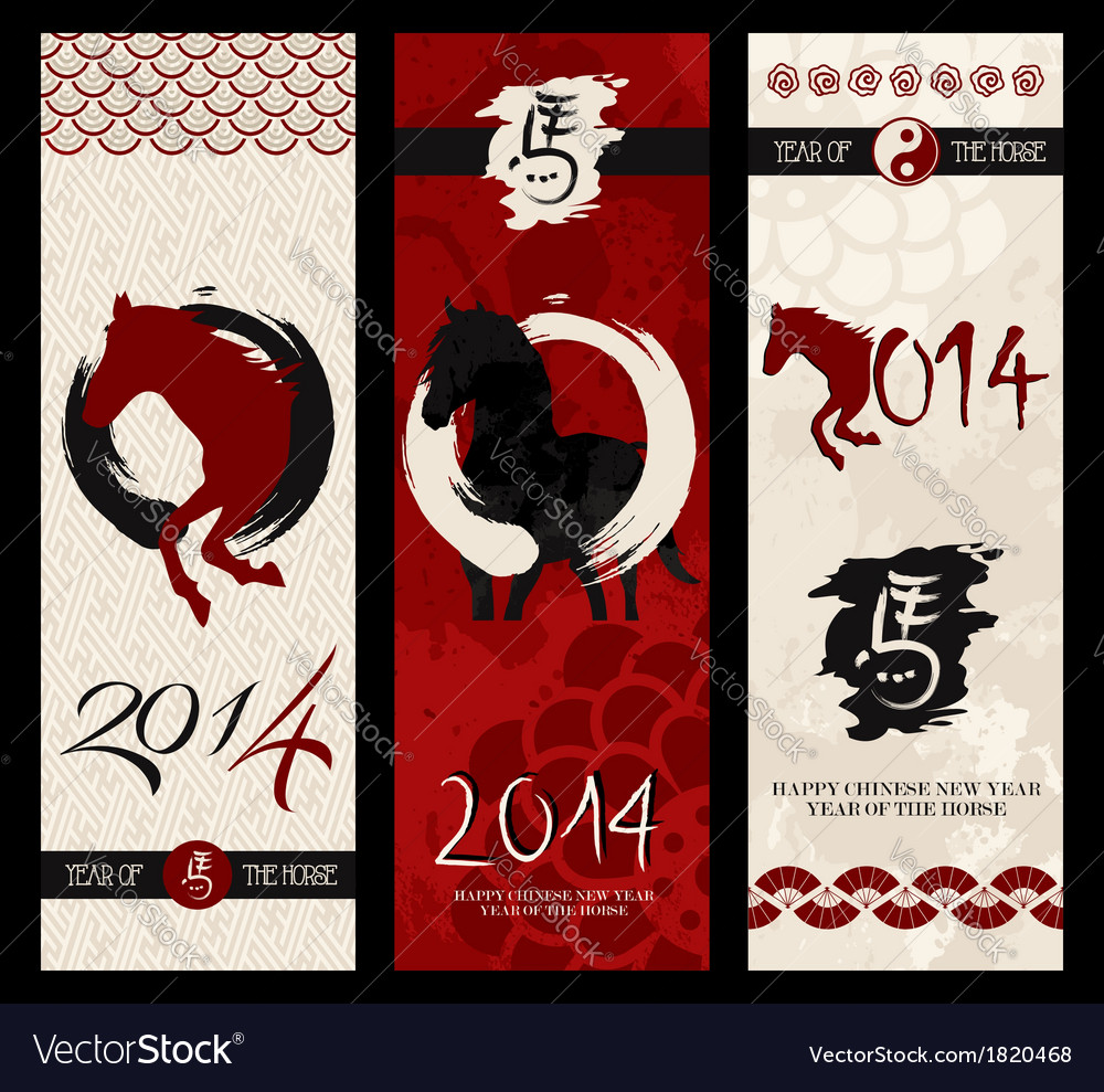 Chinese new year of the horse web banners set vector | Price: 1 Credit (USD $1)