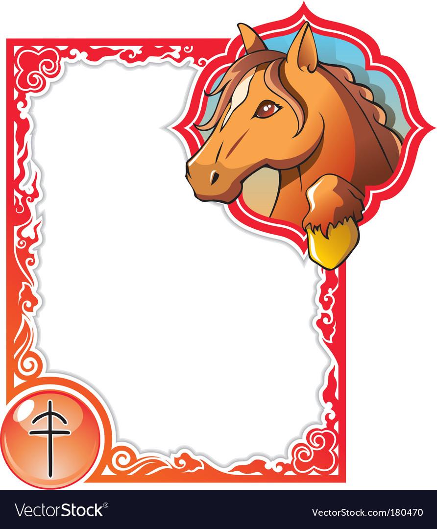 China horoscope horse vector   Price: 1 Credit (USD $1)