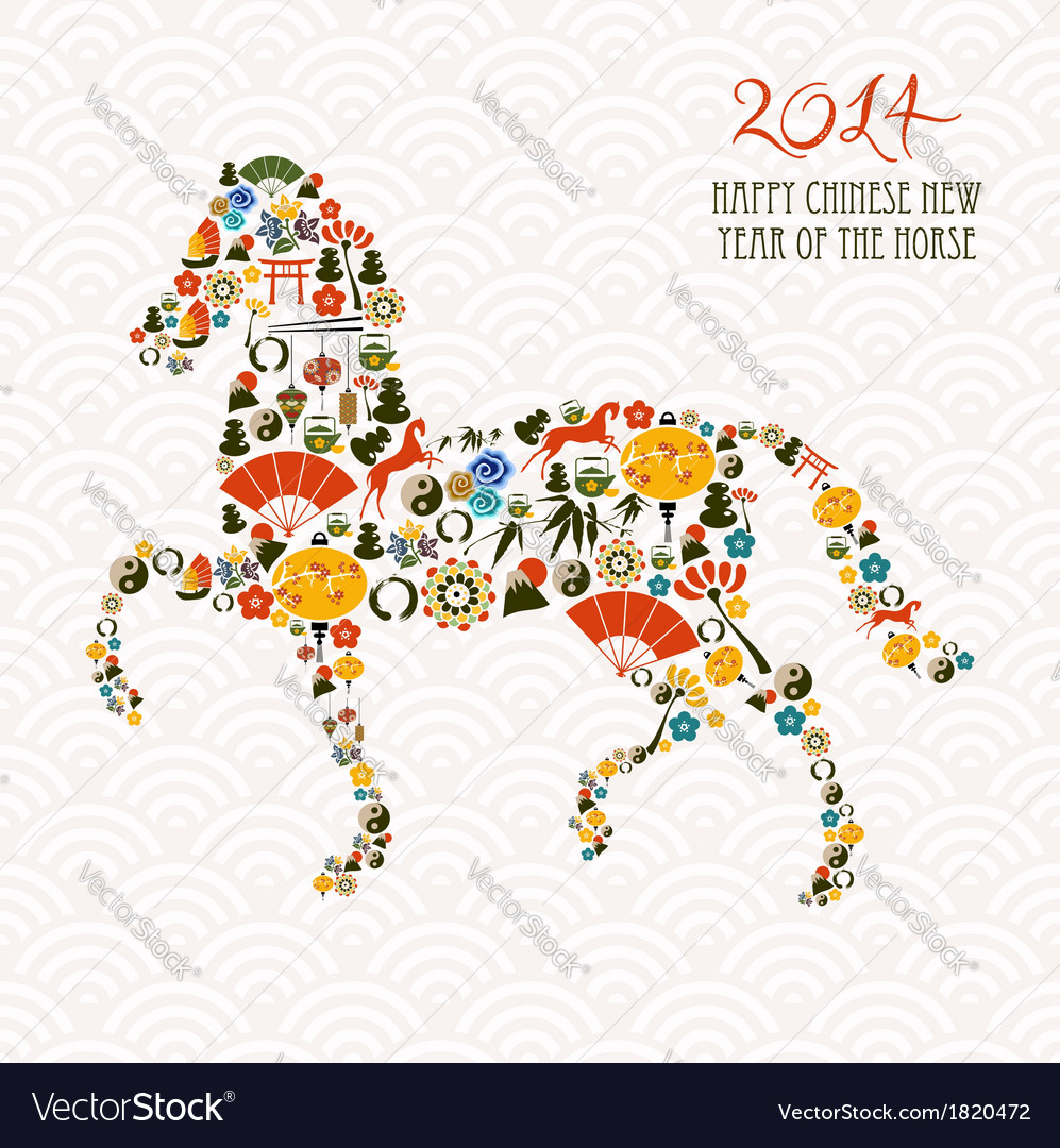 Chinese new year of the horse composition file vector | Price: 1 Credit (USD $1)