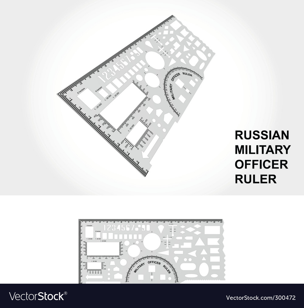 Russian military officer ruler vector | Price: 1 Credit (USD $1)