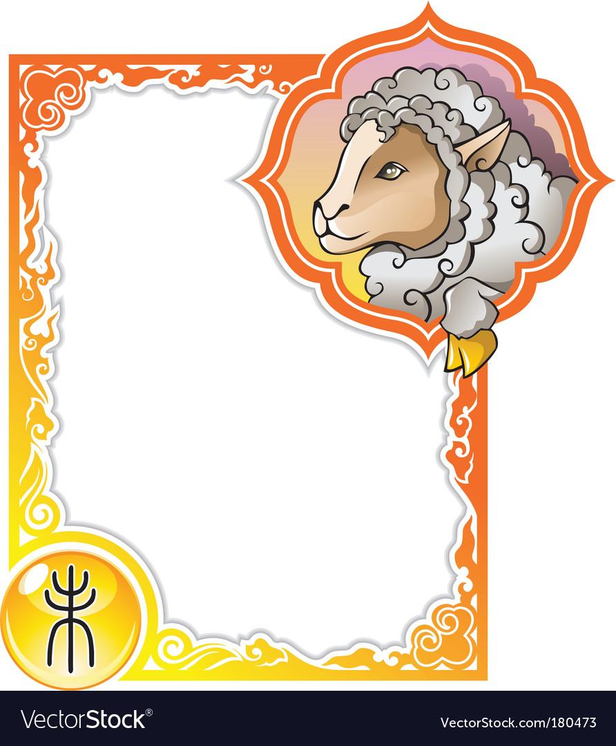 China horoscope 08 sheep vector | Price: 1 Credit (USD $1)