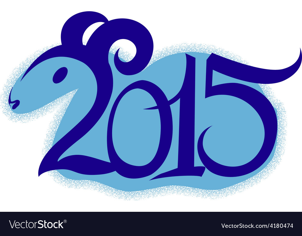2015 new year symbol of the year vector | Price: 1 Credit (USD $1)