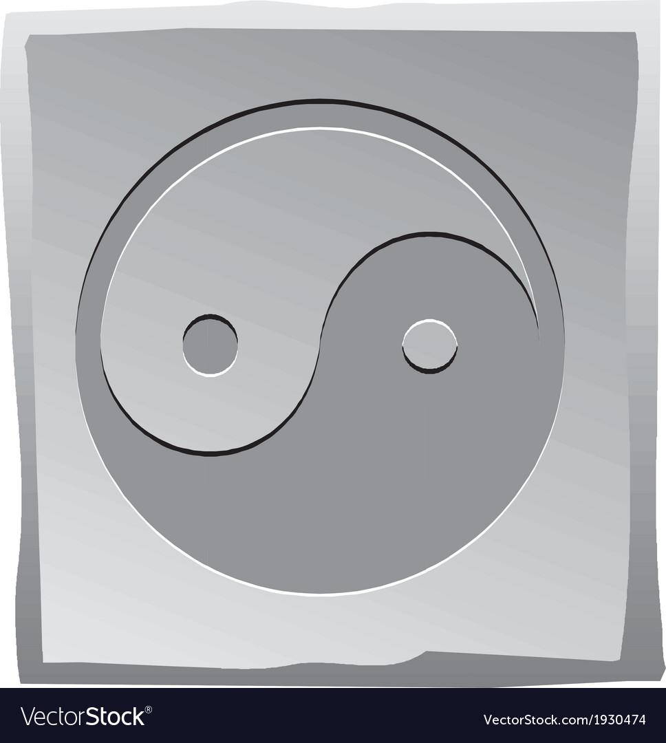 Yin and yang symbol vector   Price: 1 Credit (USD $1)