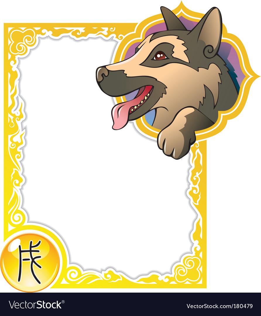 China horoscope 11 dog vector   Price: 1 Credit (USD $1)
