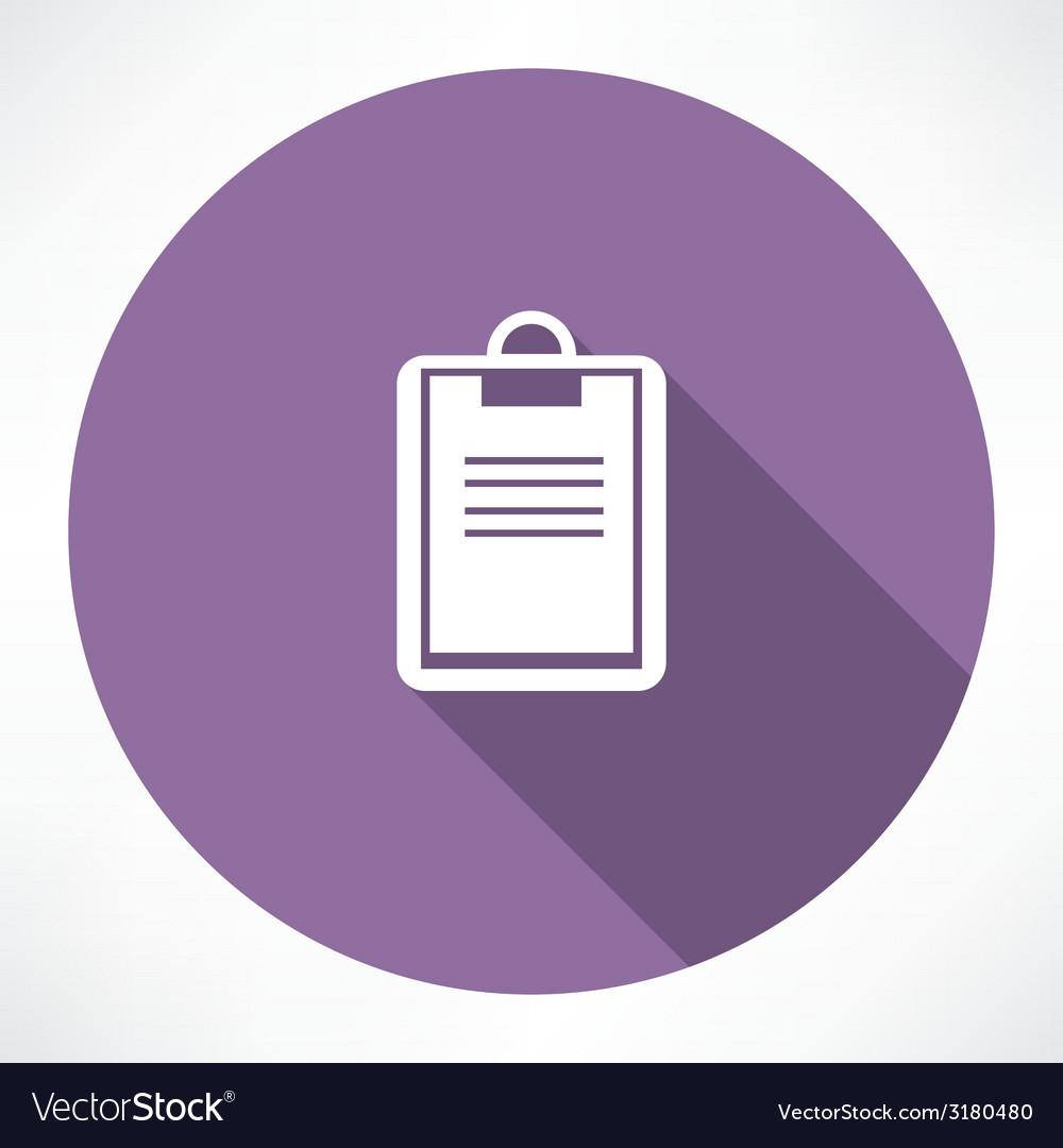 Form icon vector   Price: 1 Credit (USD $1)