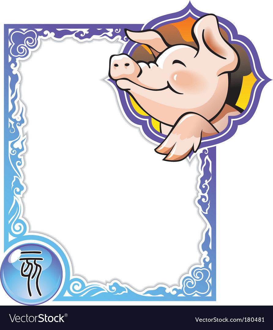 China horoscope 12 pig vector | Price: 1 Credit (USD $1)