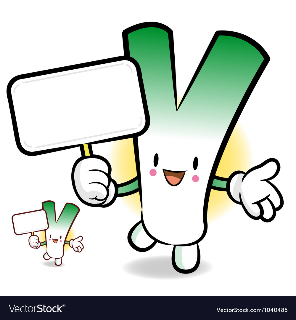 Spring onion character vector | Price: 1 Credit (USD $1)