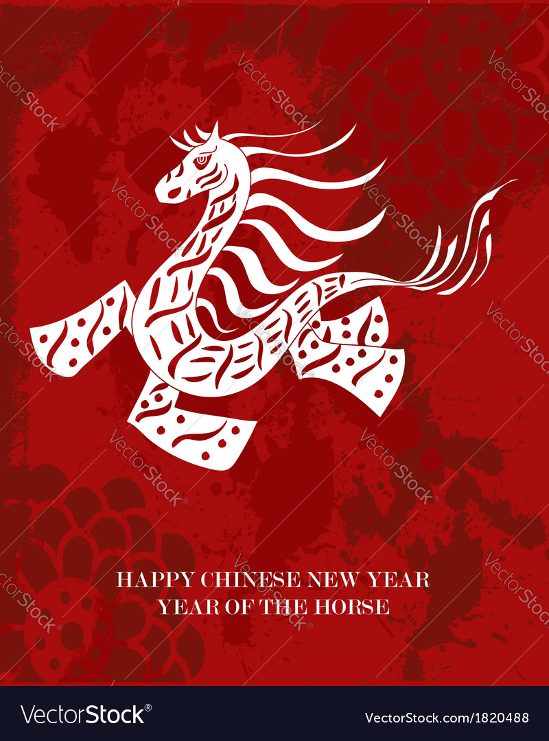 Traditional chinese horse new year 2014 vector | Price: 1 Credit (USD $1)