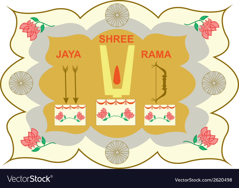 Attributes of lord rama vector | Price: 1 Credit (USD $1)