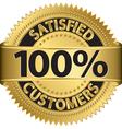 100 percent satisfied customers golden label vector