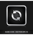Update realod icon silver metal vector