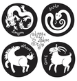 Black and white set signs of the chinese zodiac vector