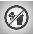 Do not eat icon vector
