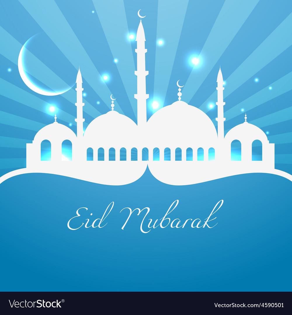Islam religion vector | Price: 1 Credit (USD $1)