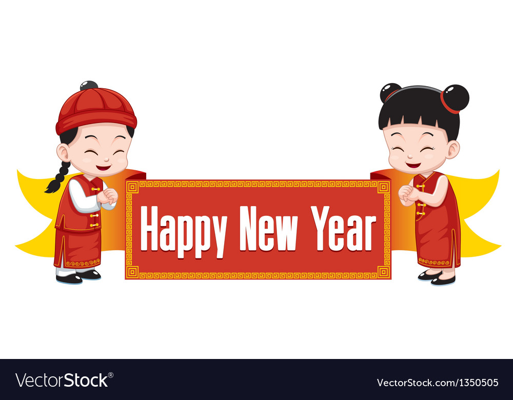 Chinese kids happy new year text vector | Price: 3 Credit (USD $3)