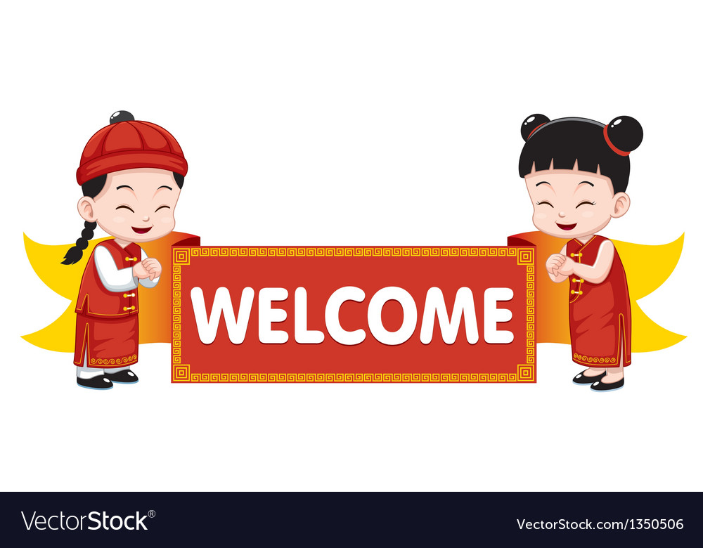 Chinese kids with welcome sign vector | Price: 3 Credit (USD $3)