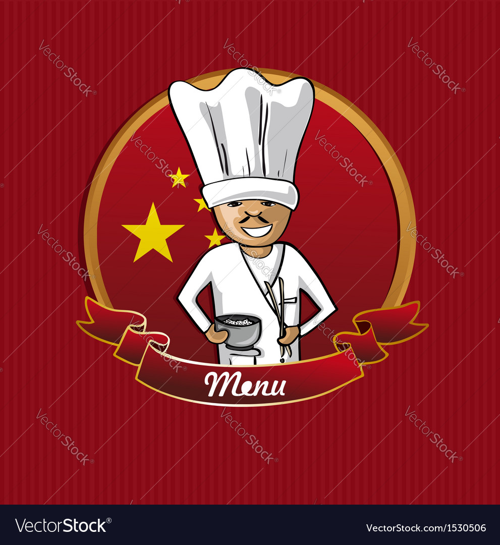 Food from china menu poster vector | Price: 1 Credit (USD $1)