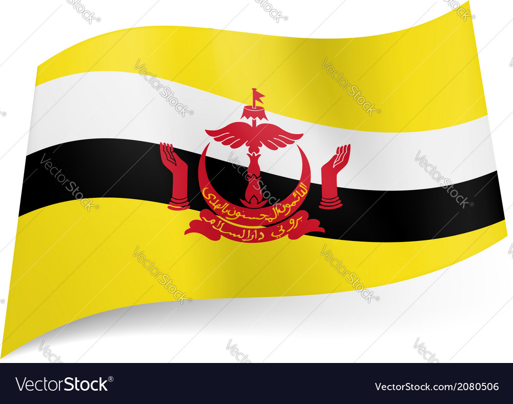 State flag of brunei vector | Price: 1 Credit (USD $1)