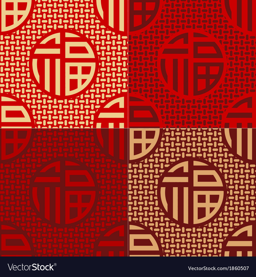 Chinese fu good luck happiness pattern vector | Price: 1 Credit (USD $1)
