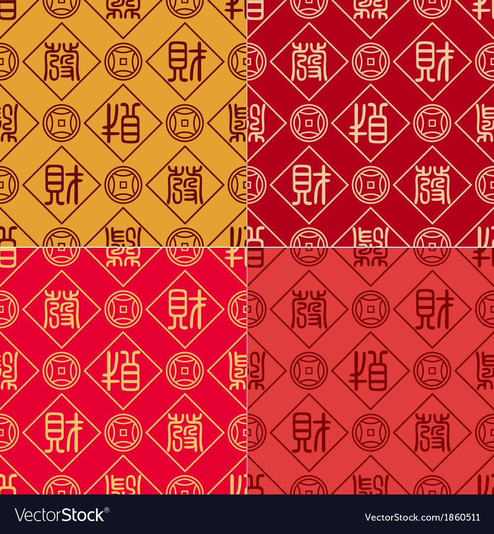 Seamless chinese calligraphy fa cai pattern vector | Price: 1 Credit (USD $1)