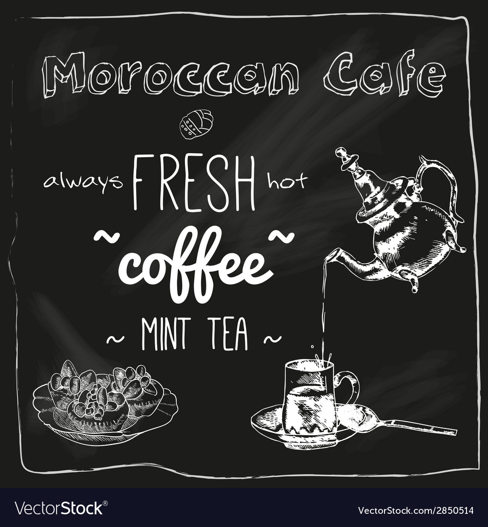 Teapot and cup moroccan cafe blackboard vector | Price: 1 Credit (USD $1)