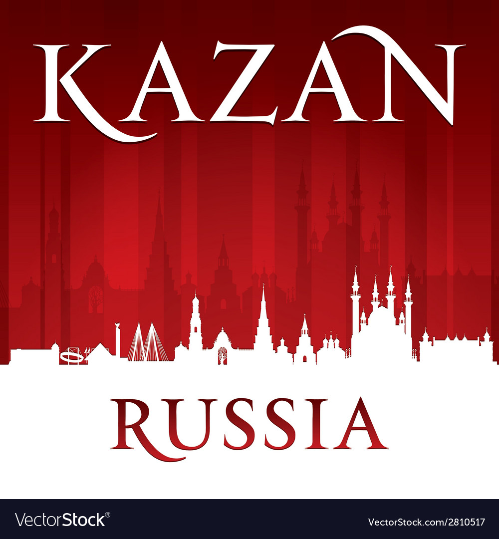 Kazan russia city skyline silhouette vector | Price: 1 Credit (USD $1)