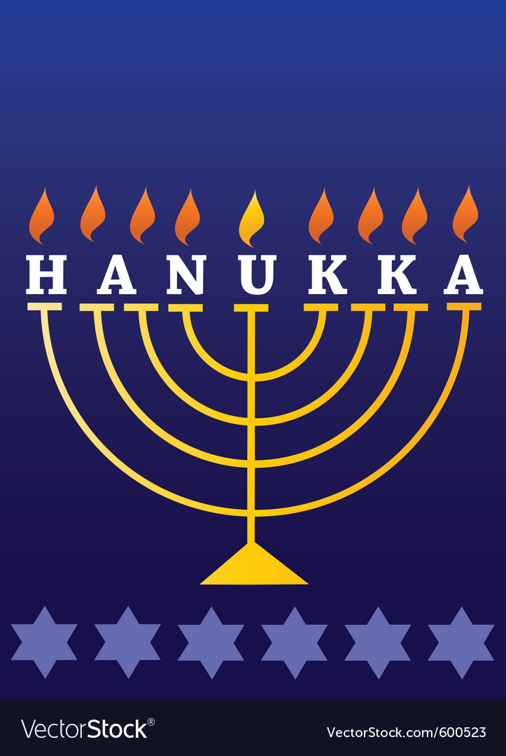 Holiday hanukkah vector | Price: 1 Credit (USD $1)