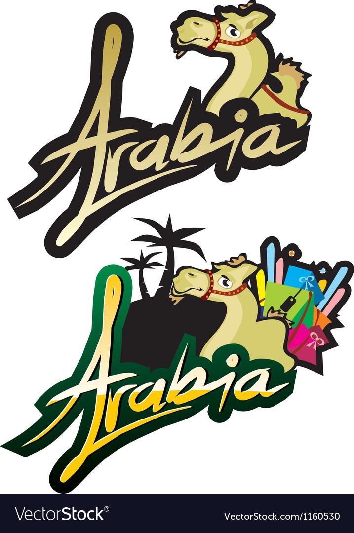 Arab holiday vector | Price: 1 Credit (USD $1)