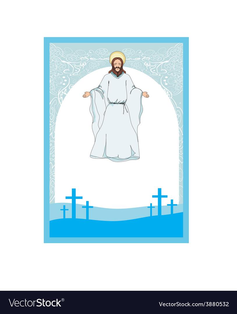 Jesus christ bless vector | Price: 1 Credit (USD $1)