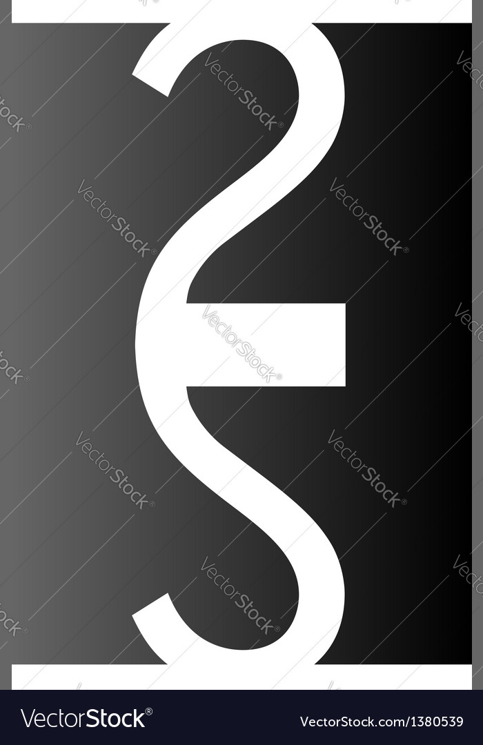 Number 25- abstract logo design vector | Price: 1 Credit (USD $1)