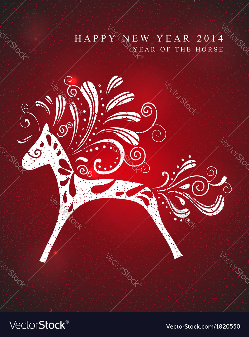 Happy new year 2014 year of horse vector | Price: 1 Credit (USD $1)