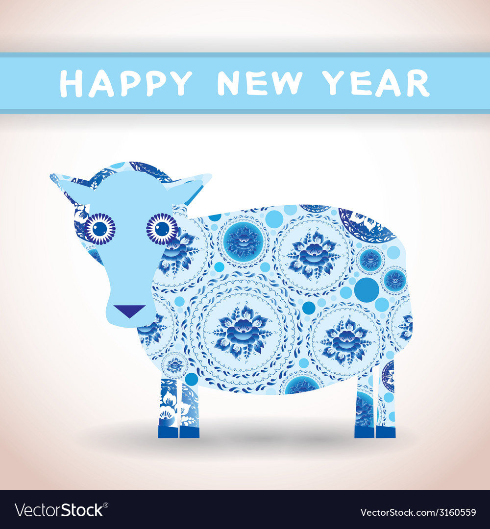 2015 new year card with cute blue sheep happy new vector | Price: 1 Credit (USD $1)