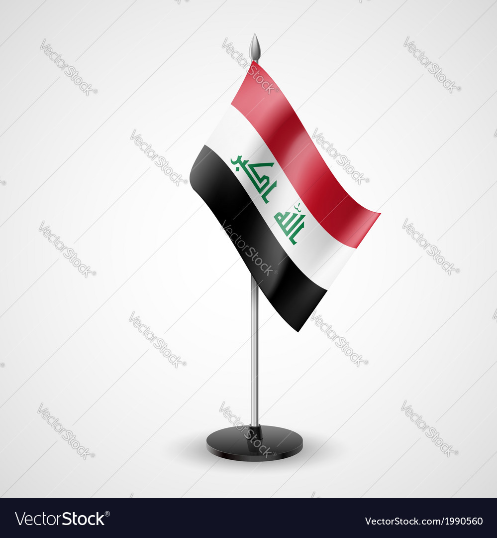 Table flag of iraq vector | Price: 1 Credit (USD $1)
