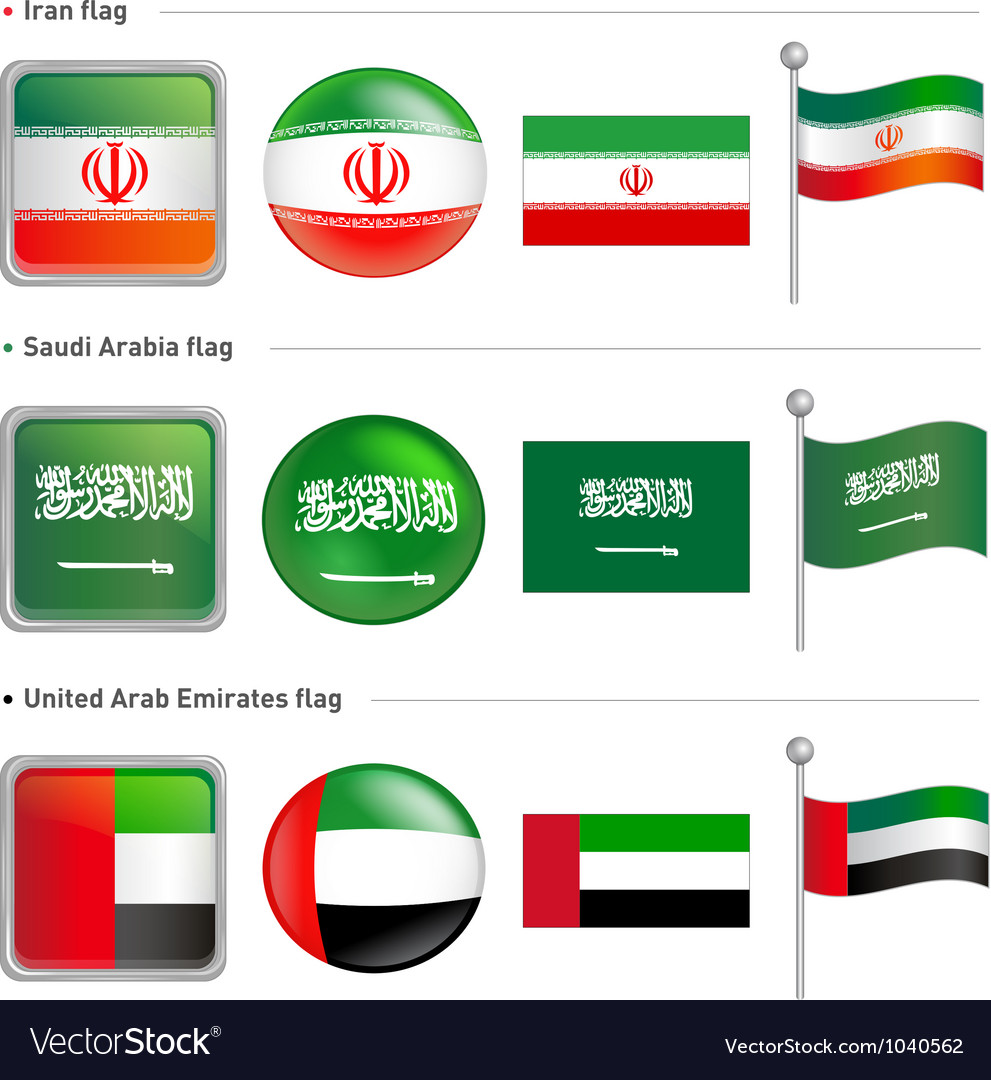 Iran saudi arabia flag icon vector | Price: 1 Credit (USD $1)