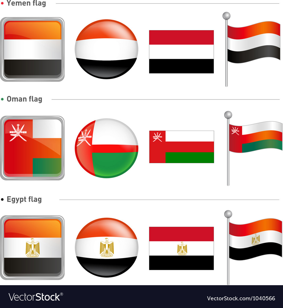 Oman yemen egypt flag icon vector | Price: 1 Credit (USD $1)