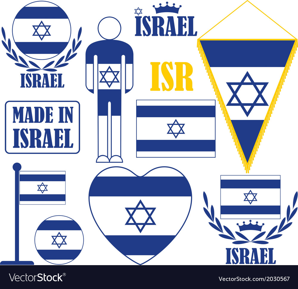 Israel vector | Price: 1 Credit (USD $1)